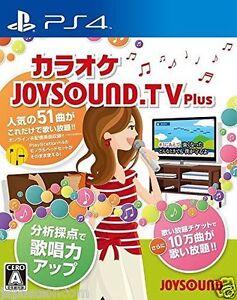 USED-JOYSOUND-TV-Plus-PlayStation-4-SONY-PS4-PLAYSTATION-JAPANESE-JAPANZON