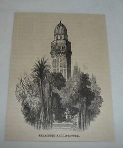 1879-magazine-engraving-SARACENIC-ARCHITECTURE