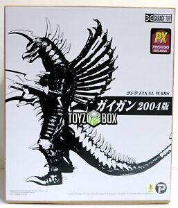 "In STOCK Plex X-Plus Toho 12"" ""Gigan 2004"" PX (Godzilla) Kaiju Action Figure"