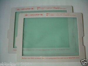 NEW RISO Print Gocco 5 x B6 Hi mesh Master sheet for PAPER Screen printer