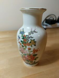 "Small Porcelain 7"" Vase Oriental Floral Gold White Pattern Flowers Japan Vintage"