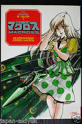 Super Dimension Fortress Macross Vol.1 THIS IS ANIMATION The Select 3 Rare Japan