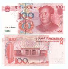 China 100 Yuan Banknote UNC 2005