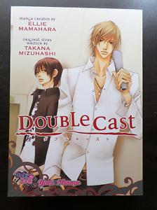 Double Cast by Ellie Mamahara (Oneshot YAOI Manga)