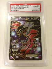 Pokemon PSA 10 GEM MINT Xerneas EX Full Art Y 1st ed 063/060 SR XY1