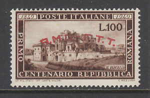 Trieste Sc 41 MNH. 1949 100l Vascello stamp of Italy w/ AMG-FTT ovpt, cplt set