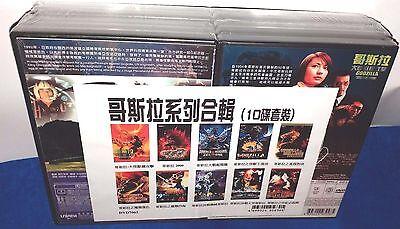 Godzilla Series DVD Boxset Action Japan English Subtitle Factory Sealed 10-DVDs