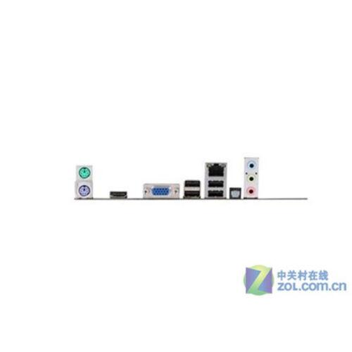 I//O Shield For backplate ASUS P5G41-M /& P5G41T-M Motherboard Backplate IO