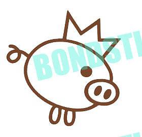 Vinilo de corte Pegatina CERDO PIG KING JDM RACING SPORT sticker decal
