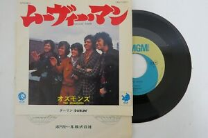 THE-OSMONDS-Vinyl-JAPAN-EP-Used-Record-568
