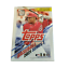 miniature 1 - 2021 Topps MLB Baseball Series 1 Hanger Box 67 Cards Factory Sealed Exclusive
