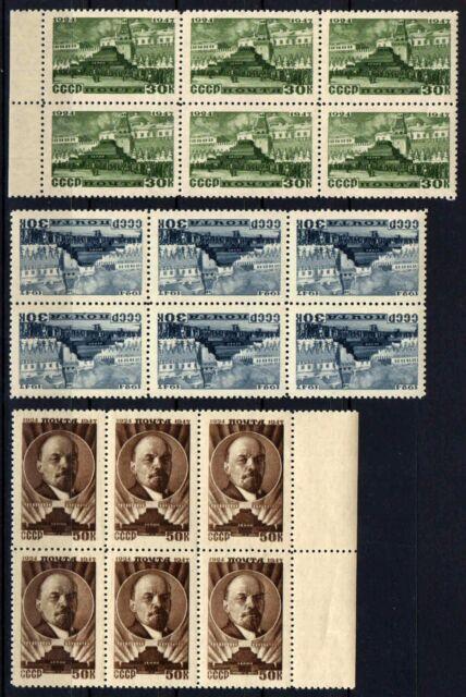 Russia Soviet 1947 MNH perf stamps set Mi# 1085-1087 Lenin Death Anniv block x 6