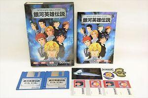MSX-GINGA-EIYU-DENSETSU-Msx2-2-3-5-2DD-Import-Japan-Game-2382-msx