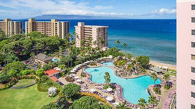 Kaanapali Beach Club Maui Hawaii 1 Bdrm Condo Hi Dec Jan Feb Ebay