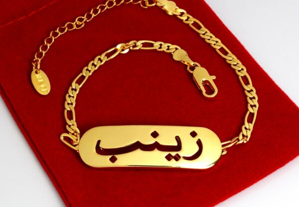 18k Vergoldet Arabisch Namensarmand - Zainab - Muttertag | Geschenke Für Sie ZuverläSsige Leistung