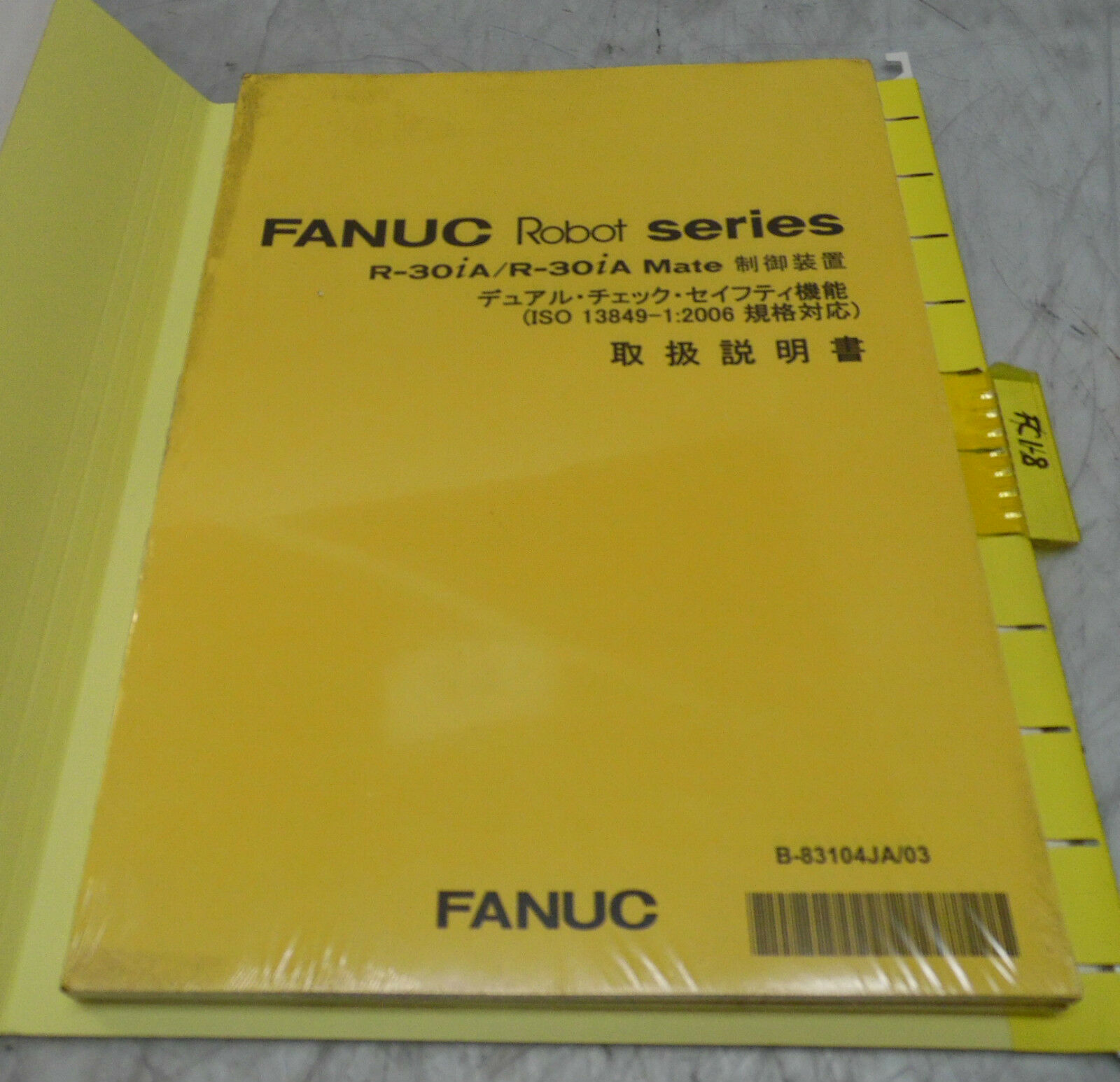 NEW Fanuc Robot Series R-30iA   R-30iA Mate Manual, Japanese, B-82974JA 01