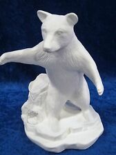 Ready to Paint Ceramic Bisque 7.5 inch Bear, unpainted; U-paint