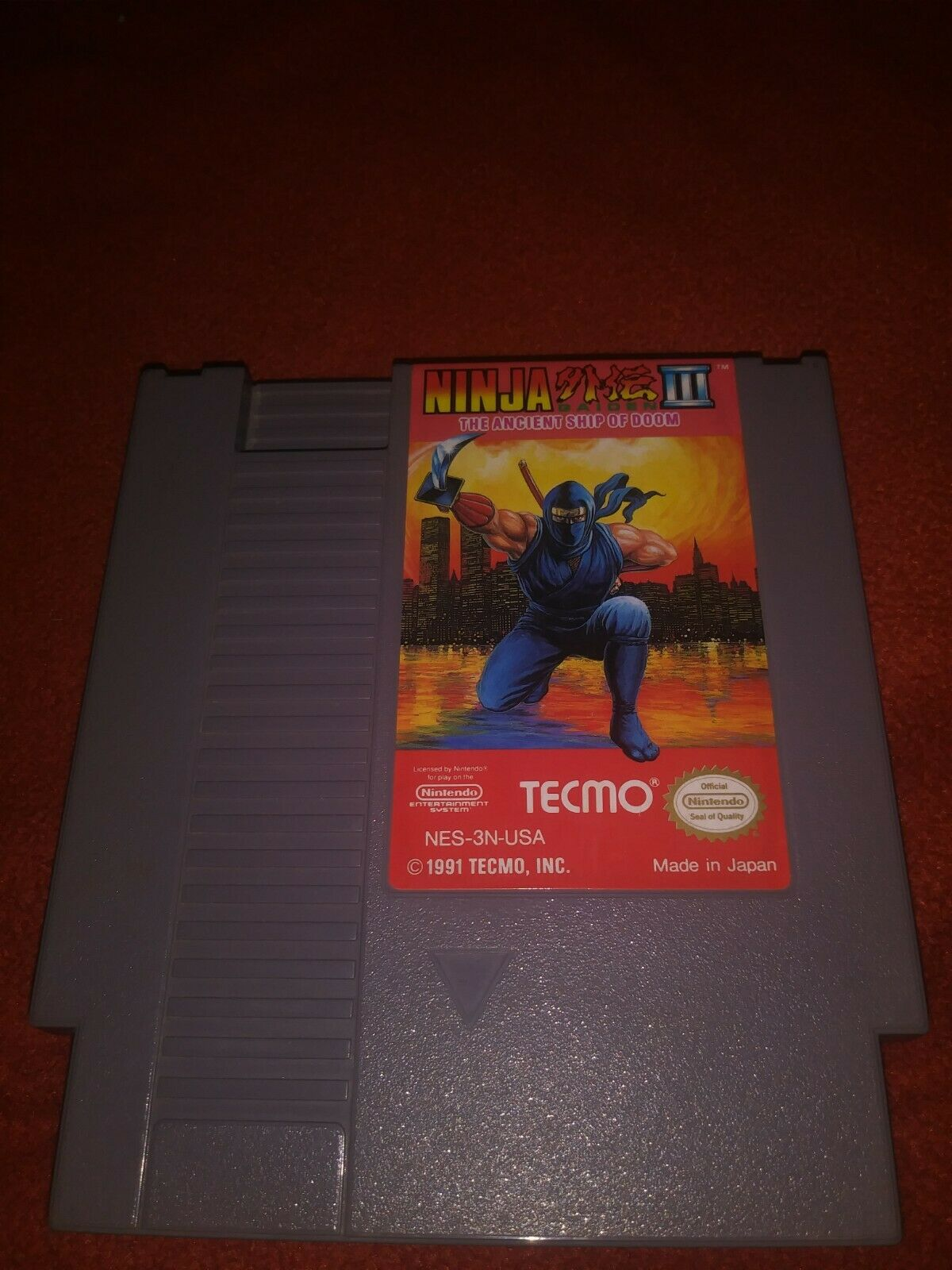 ninja gaiden 3 nes price