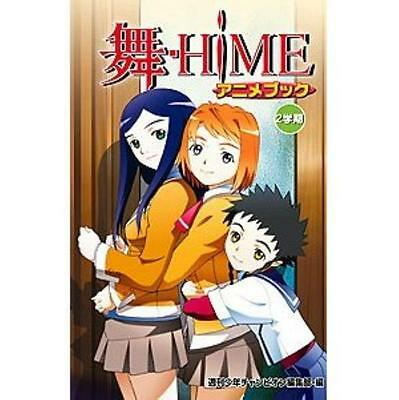 """Collectibles Mai Hime """"anime Book 2 Gakki"""" Illustration Art Book Numerous In Variety"""