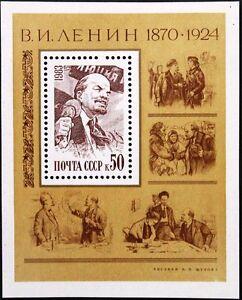 RUSSIA-SOWJETUNION-1983-Block-165-S-S-5136-113-Geb-Lenin-Kommunist-Politiker