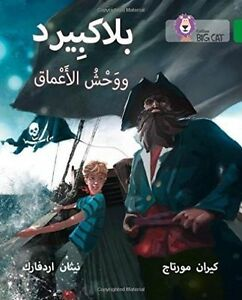 Blackbeard and the Monster of the Deep: Level 15 (Collins Big Cat Arabic...