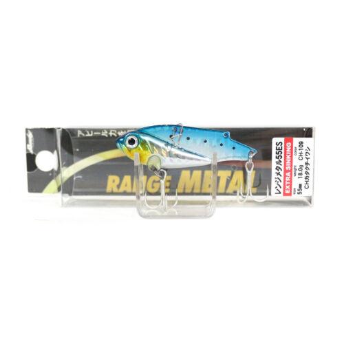 1021 Bassday Range Metal 55 ES Extra Versenkung Vibration Köder HH-16