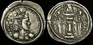 SASANIAN-KINGS-Vahr-m-Bahram-IV-AD-388-399-AR-Drachm