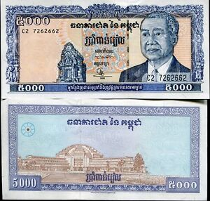 Cambodia 5000 5,000 Riels 1998 P 46 Sign 16 Unc Aromatic Character And Agreeable Taste Cambodia Paper Money: World
