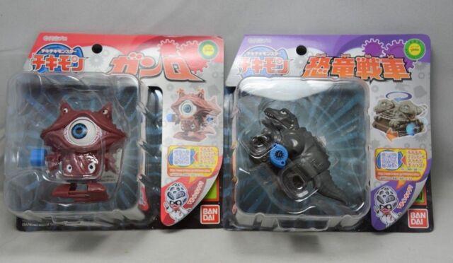 Ultraman Kaiju (Gan Q)/ Dino Tank Chikimon Figure Chiki Monster Bandai WIND UP