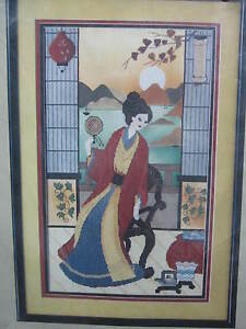 Fall Geisha Picture - Counted Cross Stitch Kit - Candamar Something Special 1986