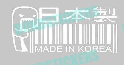 Vinilo de corte Pegatina DOMOKUN MADE IN KOREA KDM STICKER DECAL VARIOS COLORES