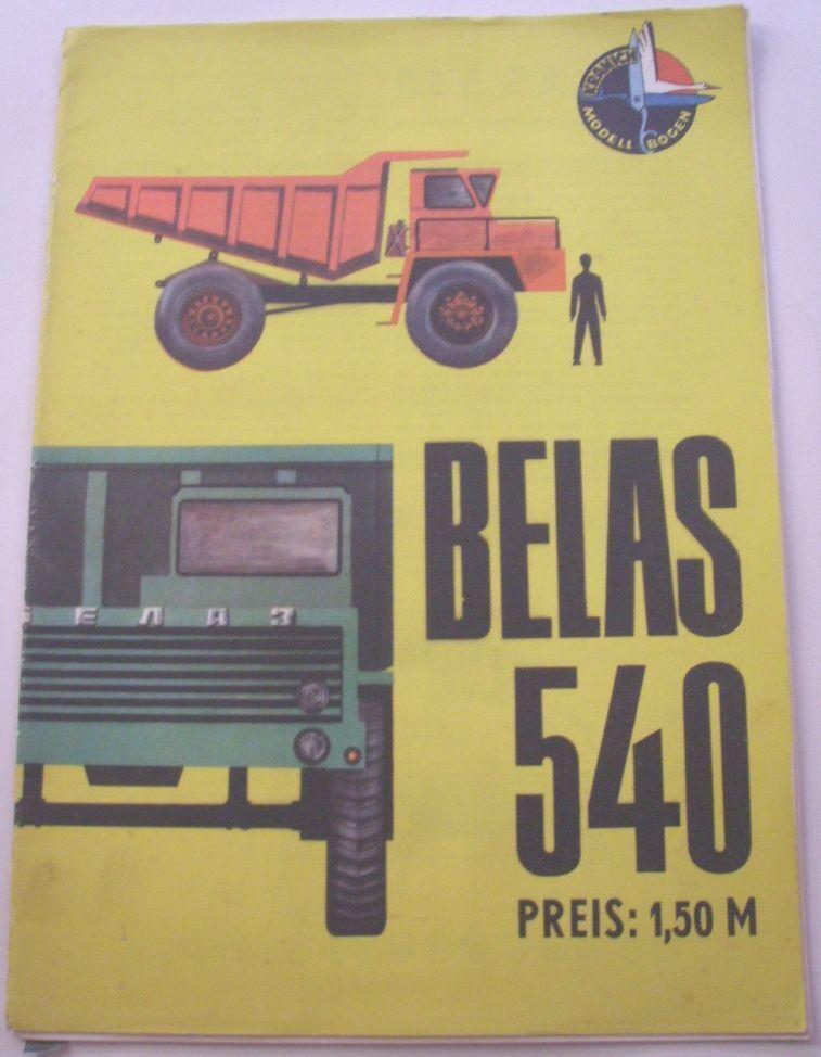 Belas 540 Kranich Modelbogen Junge Welt Paper Model