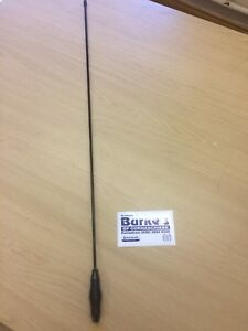 Ford New Holland GENUINE Aerial Antenna CNH T4 T5 TM TS TL Tractors 84143970