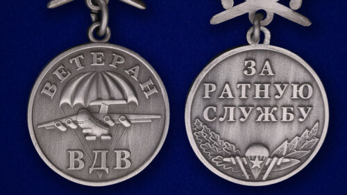 Medal to the Veteran of airborne forces with swords VDV MEDALS MILITARY ARMY