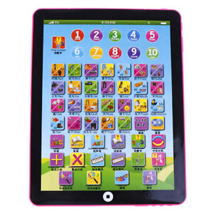 Tablet-PC-infant-early-education-machine-bilingual-baby-dot-reading-machine-YJ