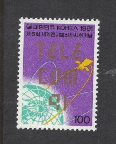1991 South Korea Telecommunication SG 1970 Muh