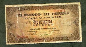billete-100-PESETAS-1938-BC