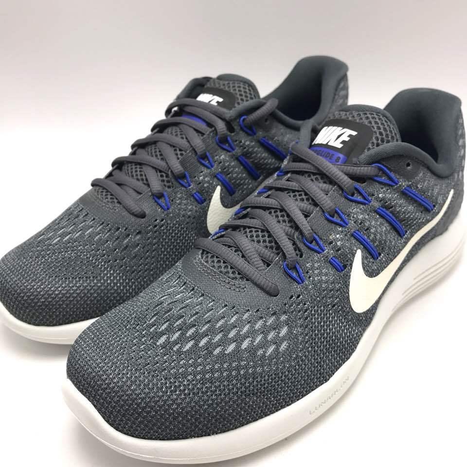 Nike Lunarglide 8 Men's Running Shoes  Dark Grey/Summit White 843725-013