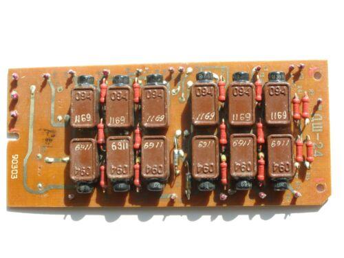 USSR ДШ-24 military ferrite core memory board 12 Ferrite-Transistor Cells 1969