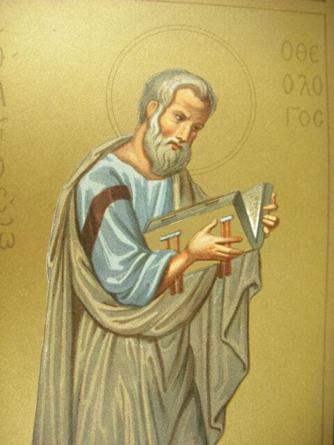 Saint Mathieu Emile Beautiful Ap Ciappori-Puche Engraving Lith 19th 1858 Hangard