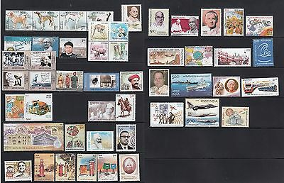 India 2005 Mint Never Hinged  Complete Year Set of 49 Stamps Includes Setenants