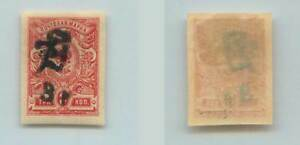 Armenia-1920-3r-on-3k-mint-handstamped-type-F-or-G-over-type-C-black-imp-f7407