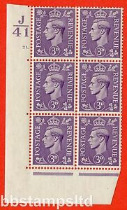 SG. 490. Q17. 3d pale violet. A very fine lightly mounted mint. Control J41.