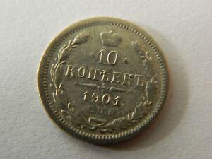 Russian-Empire-10-kopeks-1901-6035