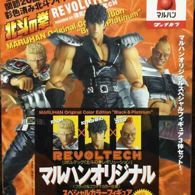 Fist Of The North Star Figure Set Revoltech Kaiyodo Maruhan Limited Kensiro Raoh