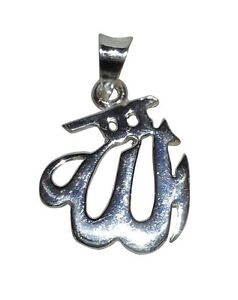 Extra small cut out style sterling silver allah pendant for necklace image is loading extra small cut out style sterling silver allah aloadofball Images