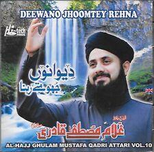 SOHNE AAQA DI WILADAT HO GAYI - HAFIZ AHMED RAZA QADRI VOL. 7 - NEW NAAT CD