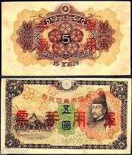 China/Japan Occup 1938 WWII, 5 Yen , 1st Series Military Note VF