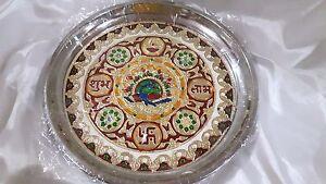 Image is loading Pooja-Thali-Ritual-Plate-Meenakari-Indian-Decorative-Diwali - & Pooja Thali Ritual Plate Meenakari Indian Decorative Diwali Puja ...