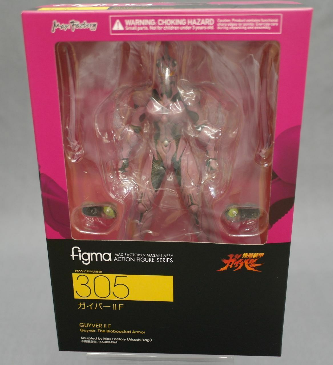 Figma Bio Booster Armor Guyver II F Max Factory Japan NEW
